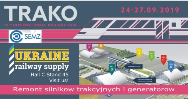 Виставка TRAKO 2019 Польща