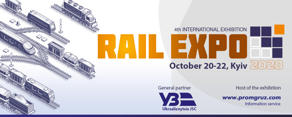 Participation in the exhibition Rail Expo 2020
