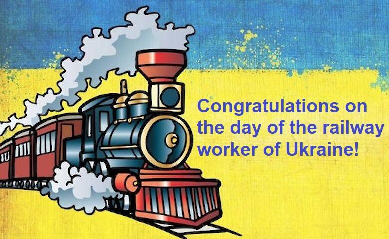 Railway Worker's Day of Ukraine